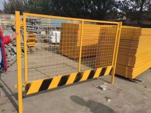 基坑护栏网