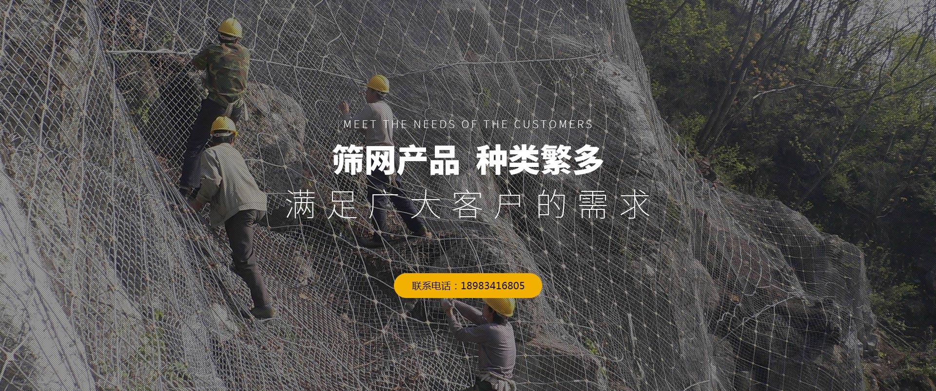 重庆防护网